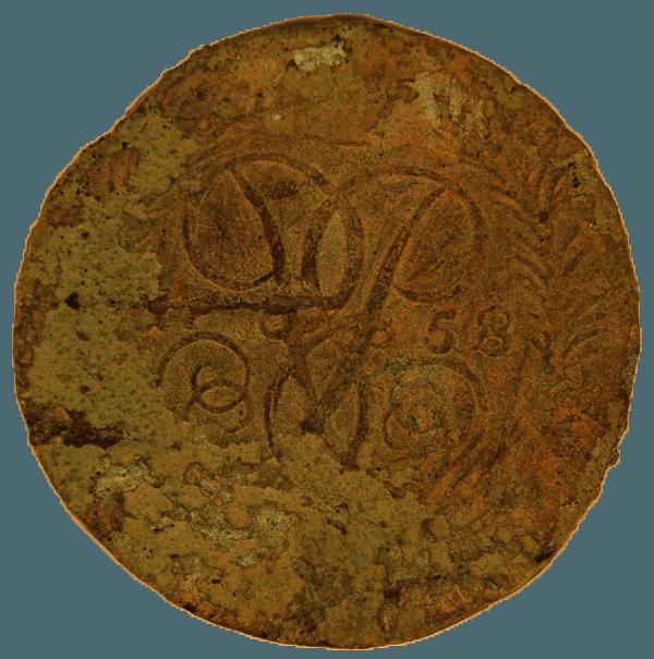 Russian Kopek Coin